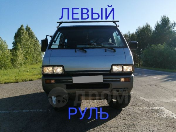 Mitsubishi L300, 1994 год, 285 000 руб.