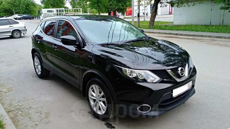 Nissan Qashqai, 2017 год, 1 300 000 руб.