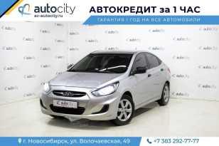 Новосибирск Solaris 2013