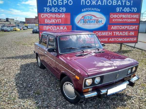 Лада 2106, 2004 год, 99 000 руб.