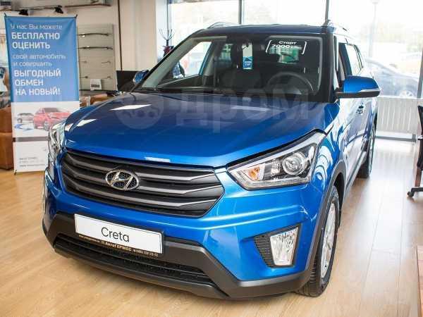 Hyundai Creta, 2020 год, 1 533 000 руб.
