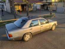 Краснодар E-Class 1990