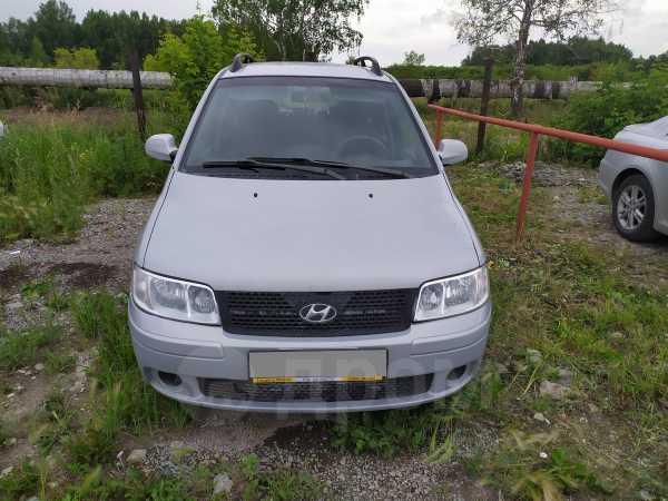 Hyundai Matrix, 2006 год, 205 000 руб.