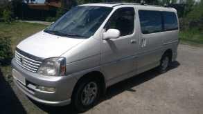 Курган Touring Hiace 2000