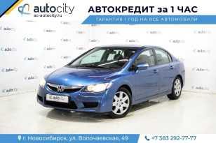Новосибирск Honda Civic 2011