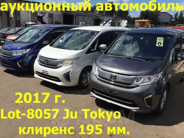 Honda Stepwgn, 2017 год, 1 399 999 руб.