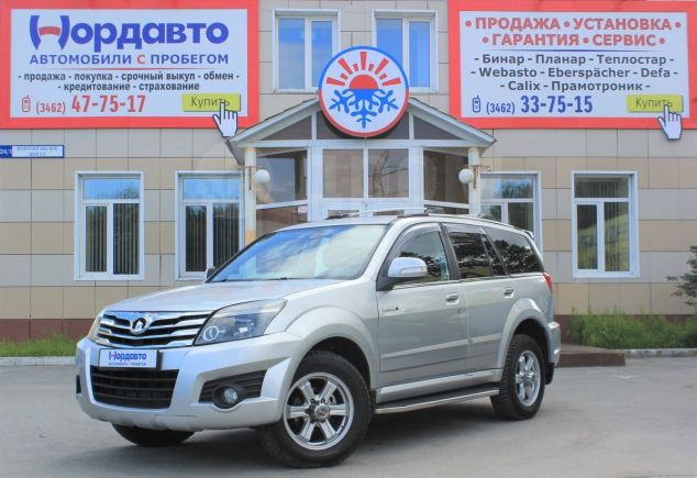Great Wall Hover H3, 2014 год, 519 000 руб.
