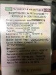 Toyota Hilux Pick Up, 2012 год, 1 300 000 руб.