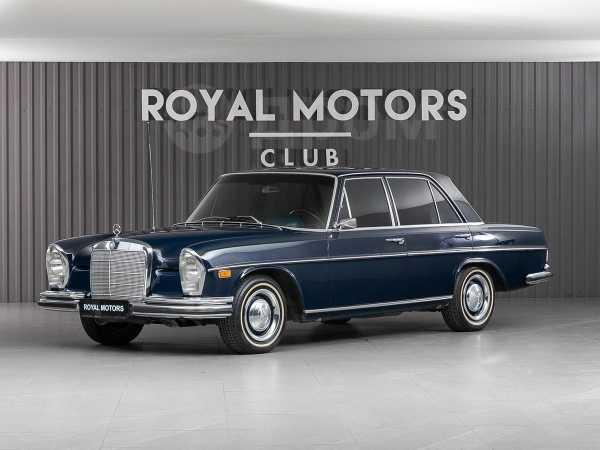 Mercedes-Benz S-Class, 1967 год, 2 700 000 руб.