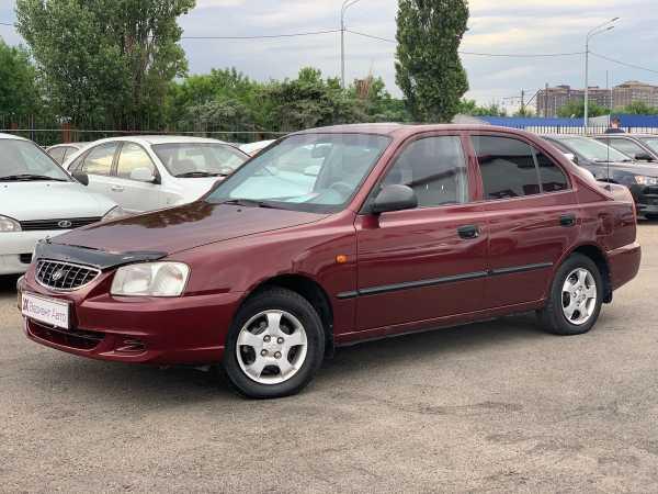 Hyundai Accent, 2008 год, 259 000 руб.