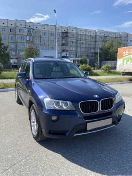 Сургут X3 2012