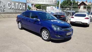 Краснодар Astra 2008
