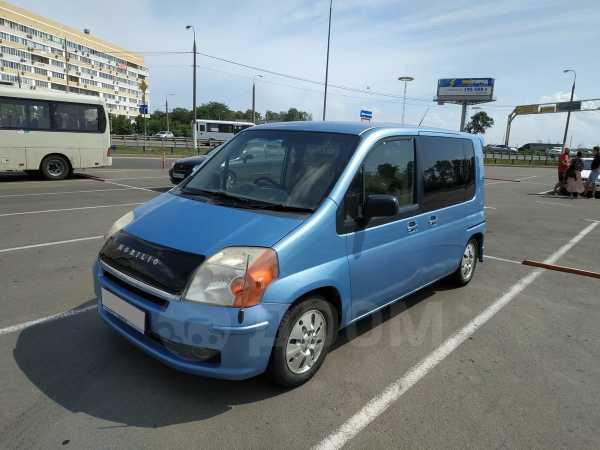Honda Mobilio, 2002 год, 235 000 руб.