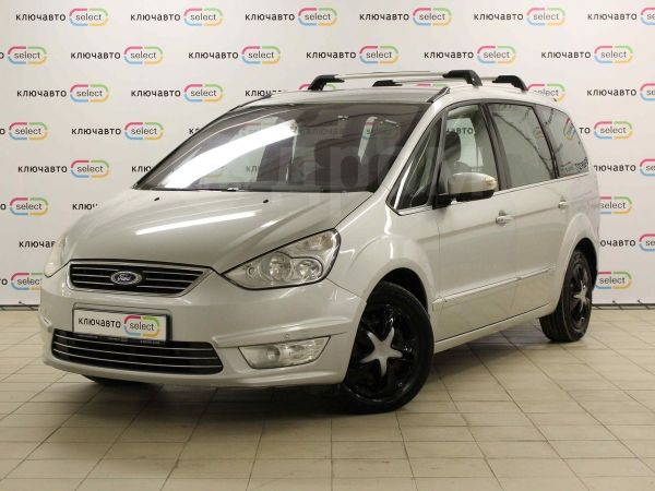 Ford Galaxy, 2011 год, 749 301 руб.