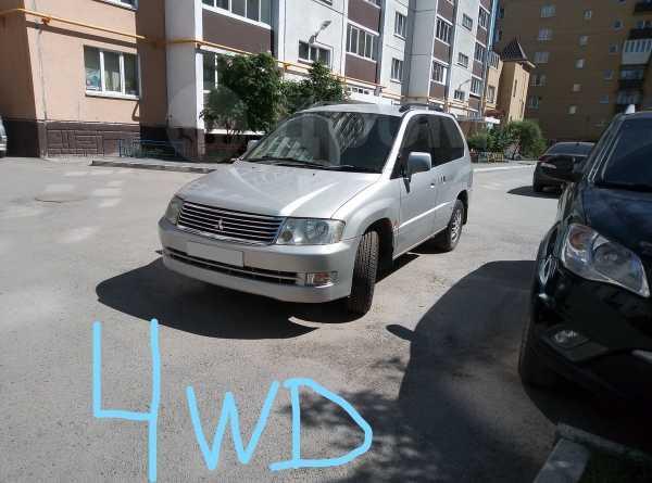 Mitsubishi RVR, 2001 год, 249 000 руб.