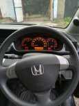 Honda Edix, 2006 год, 455 000 руб.