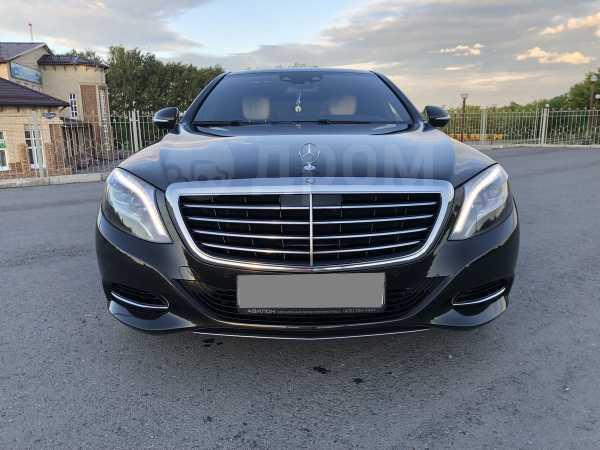 Mercedes-Benz S-Class, 2014 год, 2 799 000 руб.