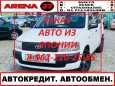 Toyota Probox, 2005 год, 348 000 руб.