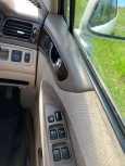 Mitsubishi Chariot Grandis, 1999 год, 224 000 руб.