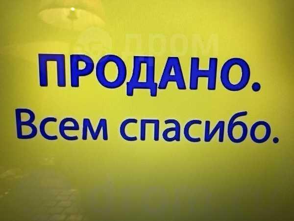 Toyota Premio, 2012 год, 800 000 руб.