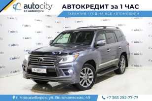 Новосибирск LX570 2013