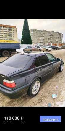 Уфа 3-Series 1994