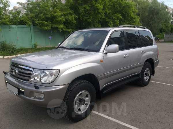 Toyota Land Cruiser, 2006 год, 1 999 000 руб.