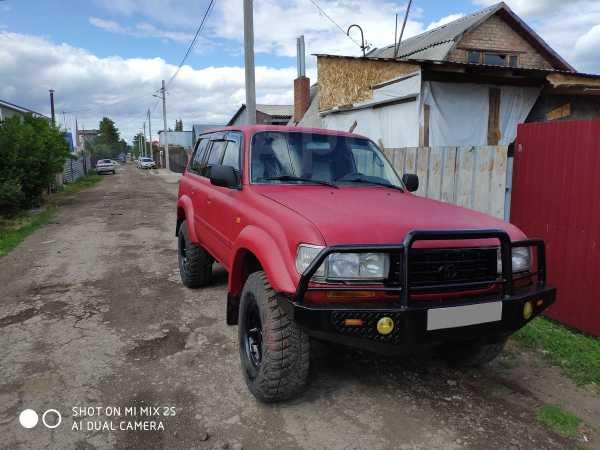 Toyota Land Cruiser, 1994 год, 600 000 руб.