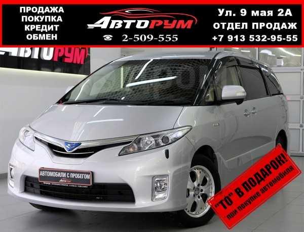 Toyota Estima, 2012 год, 1 187 000 руб.
