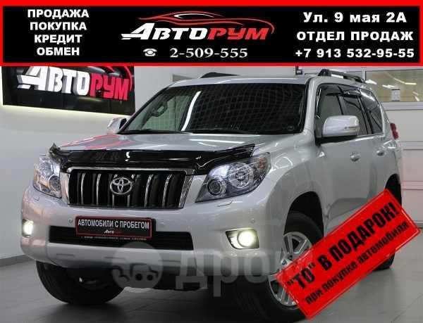 Toyota Land Cruiser Prado, 2013 год, 1 867 000 руб.