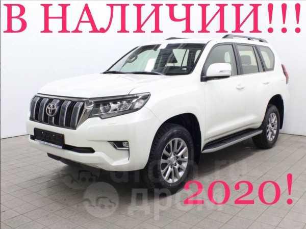 Toyota Land Cruiser Prado, 2020 год, 4 050 000 руб.