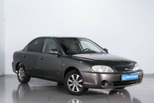 Челябинск Spectra 2005