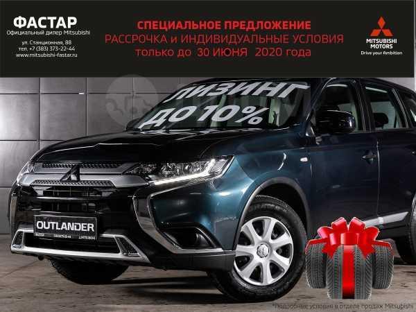 Mitsubishi Outlander, 2019 год, 1 500 000 руб.