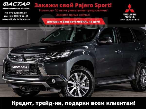 Mitsubishi Pajero Sport, 2019 год, 2 653 000 руб.