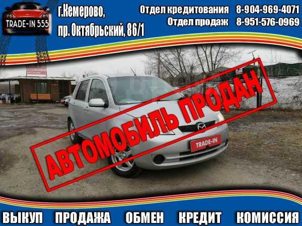 Mazda Demio, 2006 год, 239 000 руб.