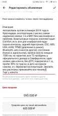 Лада Веста, 2018 год, 590 000 руб.