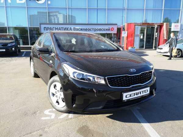 Kia Cerato, 2019 год, 1 079 900 руб.