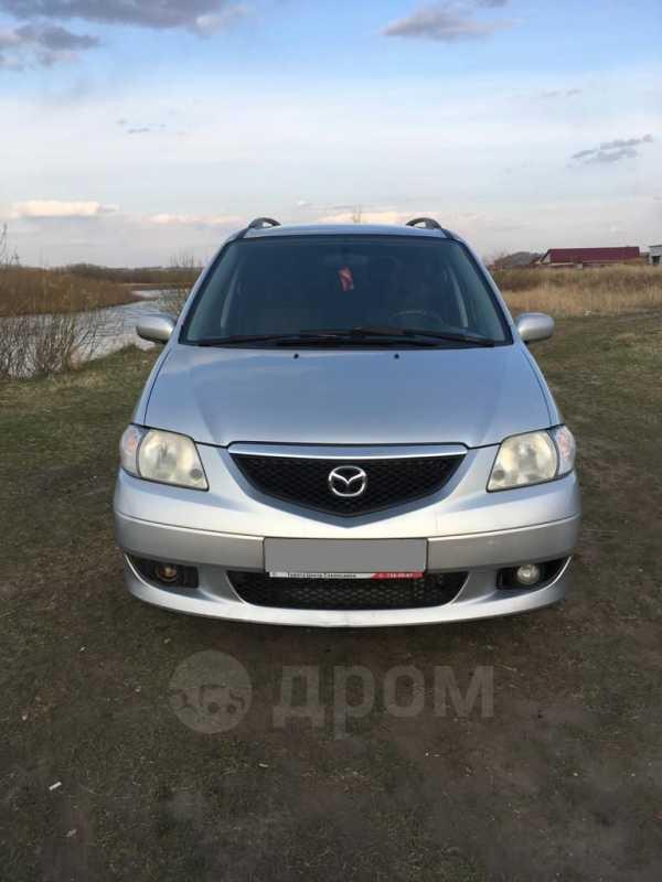 Mazda MPV, 2002 год, 360 000 руб.