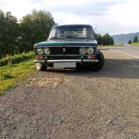 Горно-Алтайск 2103 1973