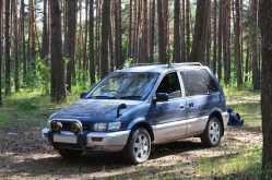 Курск RVR 1992