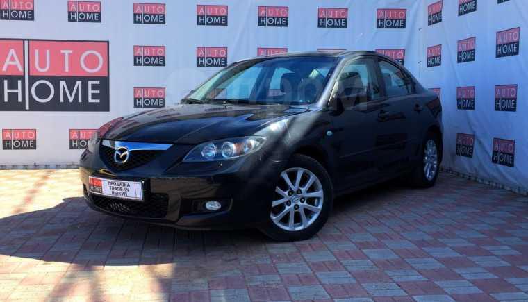 Mazda Mazda3, 2008 год, 339 990 руб.