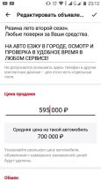 Mitsubishi Pajero Sport, 2007 год, 595 000 руб.