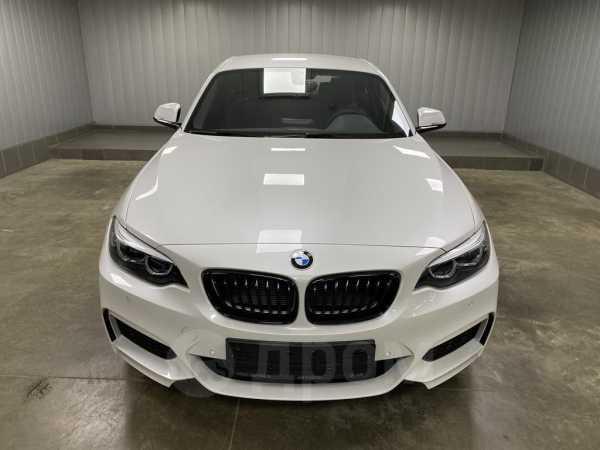 BMW 2-Series, 2020 год, 2 515 900 руб.