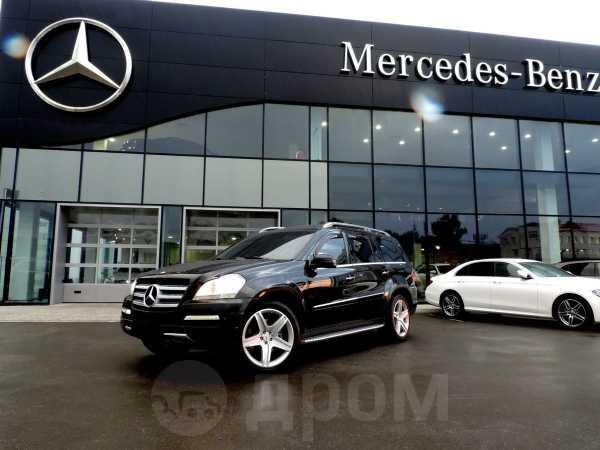 Mercedes-Benz GL-Class, 2011 год, 1 485 000 руб.