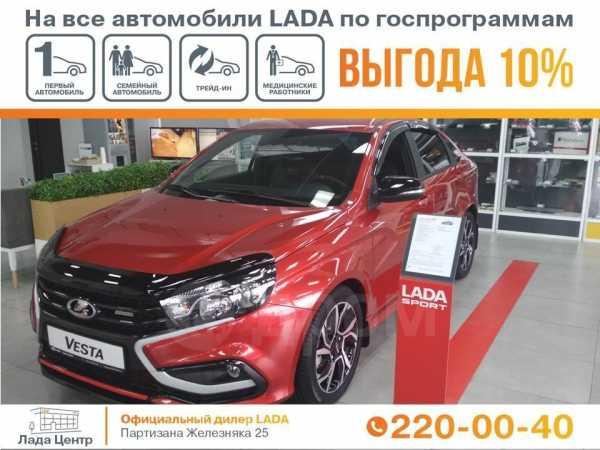Лада Веста Спорт, 2020 год, 1 114 900 руб.