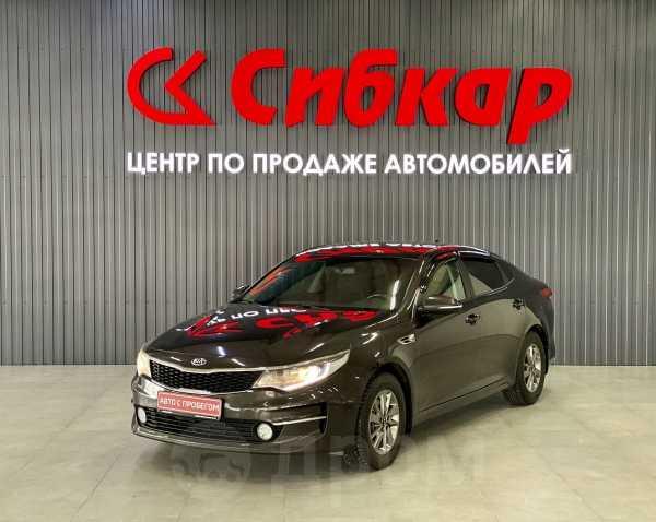 Kia Optima, 2016 год, 999 000 руб.