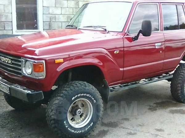 Toyota Land Cruiser, 1986 год, 300 000 руб.