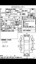 Honda Stepwgn, 2015 год, 1 290 000 руб.