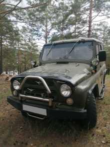 Заиграево 469 1988