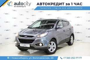 Новосибирск ix35 2012